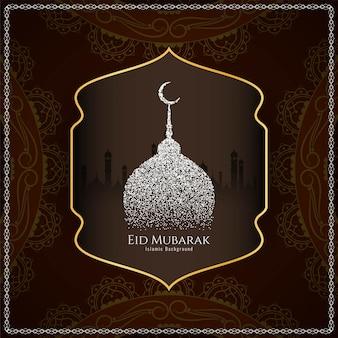 Resumo eid mubarak elegante fundo islâmico