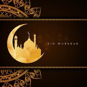Resumo elegante eid mubarak marrom fundo