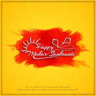 Resumo feliz natal makar sankranti fundo decorativo