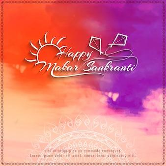 Resumo happy makar sankranti background