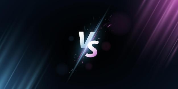 Resumo versus tela. letras vs em um fundo com raios para jogos de esporte, partida, torneio, competições de e-sports, artes marciais, batalhas de luta. conceito de jogo. ilustração vetorial