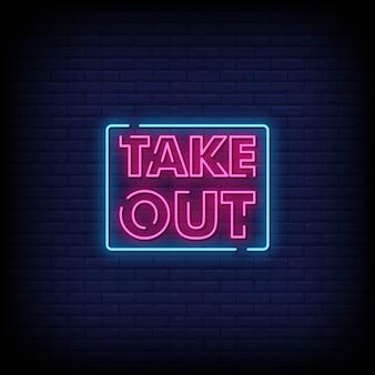 Retire o texto de estilo de sinais de néon