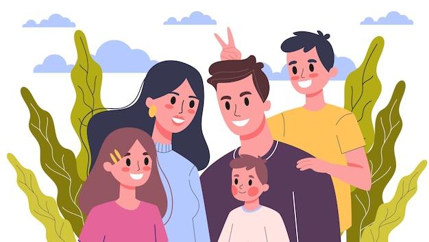 Retrato de família feliz. mãe e pai, filhos e seus irmãos. ilustração