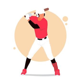 Retrato de um homem jogando beisebol