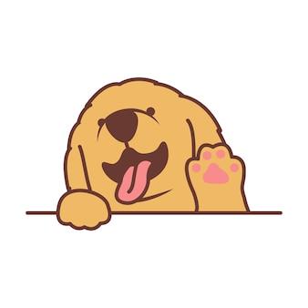 Retriever dourado bonito cachorrinho acenando pata dos desenhos animados