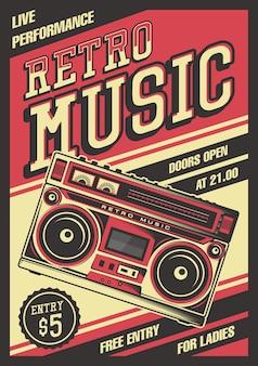 Retro boombox music recorder radio antigo