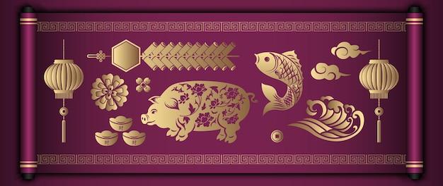 Retro tradicional estilo chinês pergaminho roxo moldura cruzada borda lanterna flor lingote foguetes peixes porco onda e nuvem