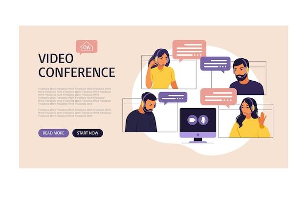 Reunião de vídeo do grupo de pessoas. reunião online por videoconferência. página de destino. trabalho remoto, conceito de tecnologia. ilustração vetorial em estilo simples.