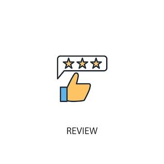 Reveja o ícone de linha colorida do conceito 2. ilustração simples elemento amarelo e azul. revisão do conceito esboço do design do símbolo