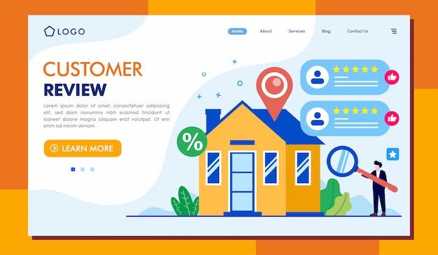 Revisão do cliente do hotel modelo de site de página de destino
