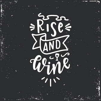 Rise and wine cartaz de tipografia desenhada de mão.
