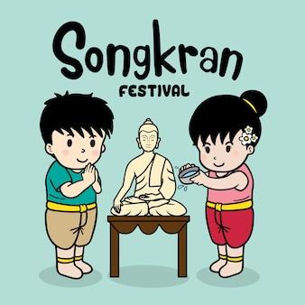 Rito de banho para buda no desenho animado do festival songkran