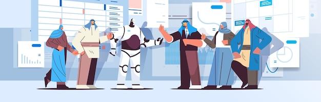 Robô com empresários árabes analisando estatísticas, gráficos e dados financeiros, analisando o conceito de trabalho em equipe de inteligência artificial, ilustração vetorial horizontal de comprimento total