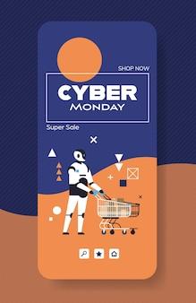 Robô empurrando carrinho com caixas de papelão oferta especial de grande venda de cyber segunda-feira