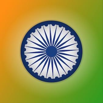 Roda ashoka azul. chakra. 15 de agosto. ilustração vetorial. símbolo indiano. dia da independência. símbolo nacional.