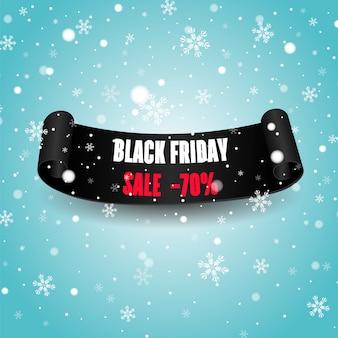 Rolo de papel curvado realista preto. banner de venda sexta-feira negra.
