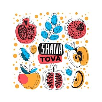 Rosh hashaná. bênção de shana tova feliz e doce ano novo, banner de cartão ou cartaz com símbolos do feriado judaico romã e maçã vetor fundo quadrado colorido isolado no branco