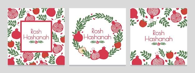 Rosh hashaná. cartões de ano novo judaico com romã e maçã. fundos do vetor do feriado do judaísmo shana tova. coroa de flores com folhas e frutos da planta. conjunto de convites para eventos festivos