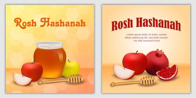 Rosh hashaná feriado judaico maçã mel banner conceito conjunto