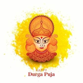 Rosto da deusa durga no fundo do cartão happy durga puja