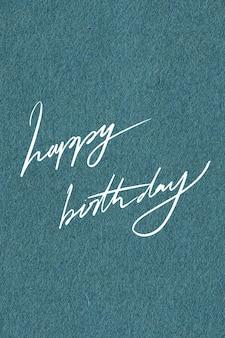 Roteiro mínimo de feliz aniversário