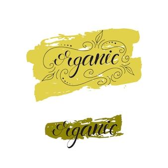 Rotulagem orgânica. ilustração do vetor.