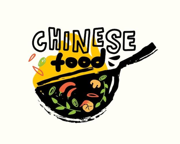 Rótulo, banner ou emblema de grunge de comida chinesa. wok cozinhar refeições asiáticas fritas, pimenta de ingredientes picantes, frutos do mar e ervas na panela. projeto do menu da china house ou do restaurante. ilustração vetorial