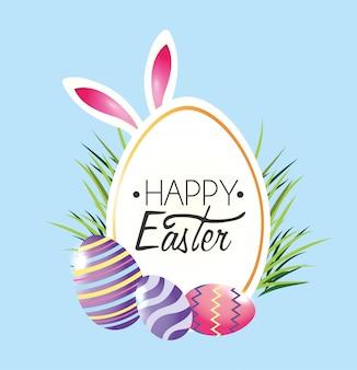 Rótulo de feliz páscoa com decoração de ovos de páscoa e coelho