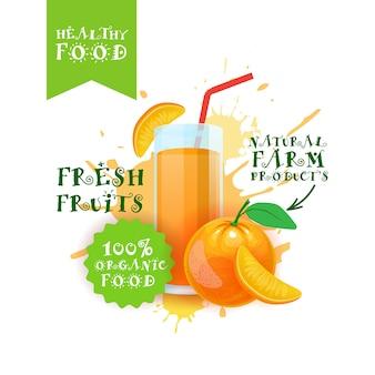 Rótulo de produtos de comida natural logotipo suco de laranja fresco sobre respingo de tinta
