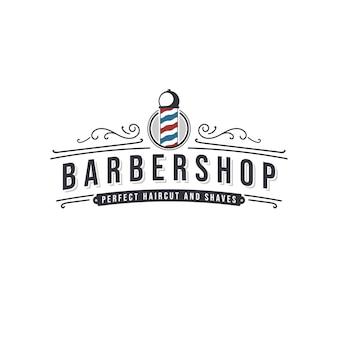 Rótulo, distintivo ou emblema vintage de vetor de barbearia em fundo branco. modelo de vetor