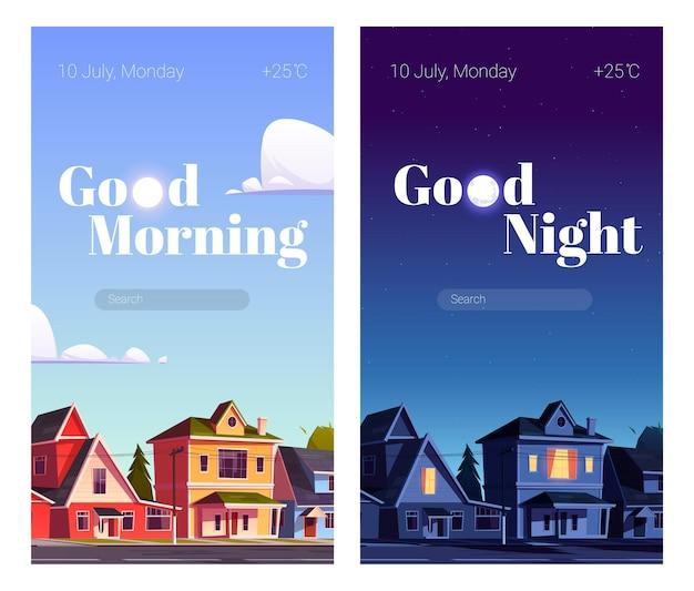 Rua da cidade com casas à noite e de manhã.