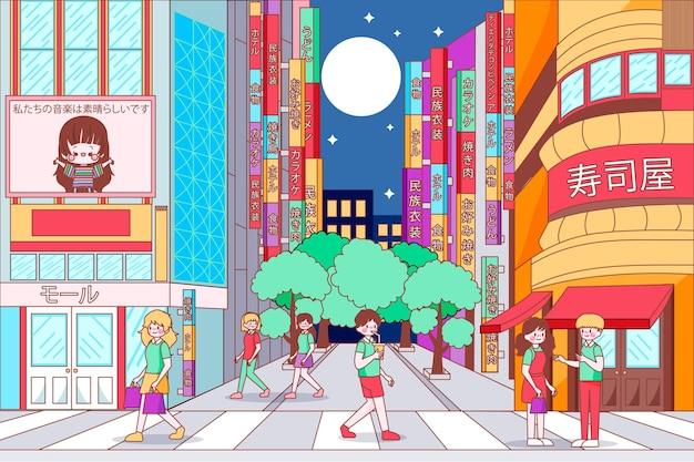Rua japonesa moderna com pessoas caminhando