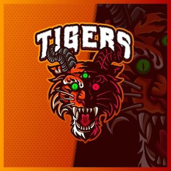 Rugido tigres esport e design do logotipo do mascote do esporte. ilustração de tigres do inferno louco