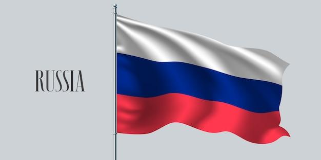 Rússia agitando bandeira no mastro