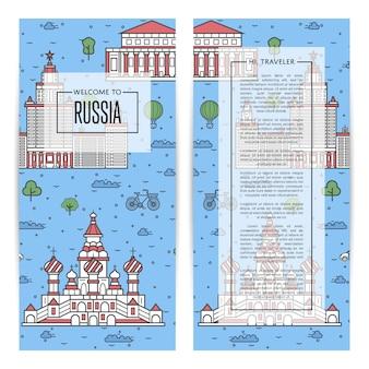 Rússia viajando panfletos definidos no estilo linear