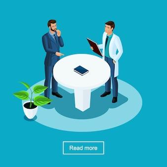 S cuidados de saúde e tecnologias inovadoras, hospital, equipe médica, o paciente se comunica com o médico, uma entrevista preliminar