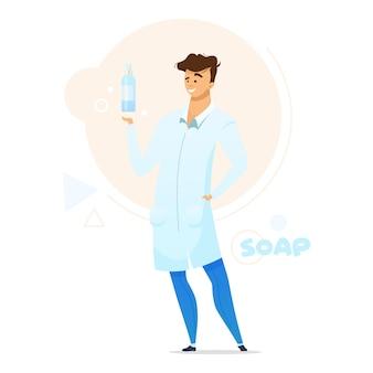Sabão líquido que fabrica a ilustração lisa do vetor da cor. jovem químico caucasiano masculino. soapmaking. fabricante de cosméticos em casaco. personagem de desenho animado isolado