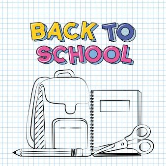 Saco, lápis, tesoura, caderno, volta às aulas doodle desenhado em uma folha de grade
