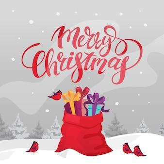 Saco vermelho de papai noel cheio de presentes de natal. presentes de férias de inverno. caixa com fita e flocos de neve no fundo da floresta. ilustração