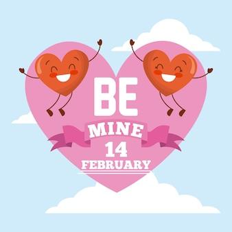 Saint valentine card