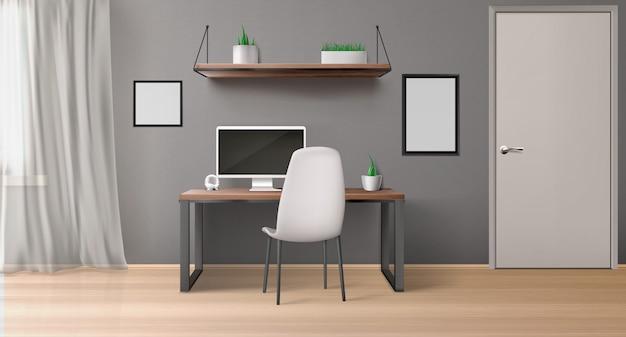 Sala de escritório vazia com monitor na mesa, cadeira, prateleira com plantas e molduras pretas.