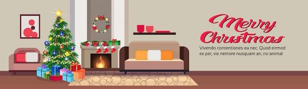 Sala de estar em banner de natal