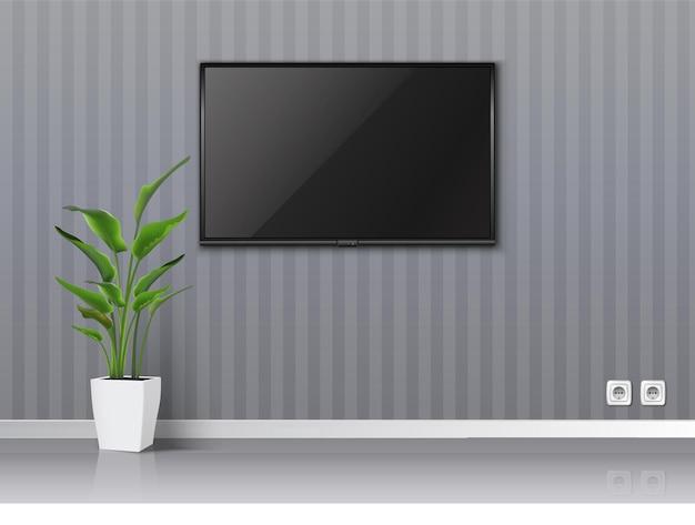 Sala de estar realista com porta aberta e tela preta na parede com estantes de livros brancas e planta baixa.