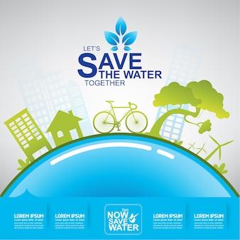 Salvar a água vector a vida é a vida