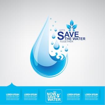 Salvar o vetor de água