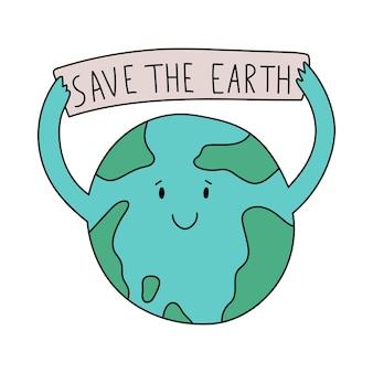 Salve a frase de motivação da terra para salvar a ilustração vetorial do planeta em um fundo branco