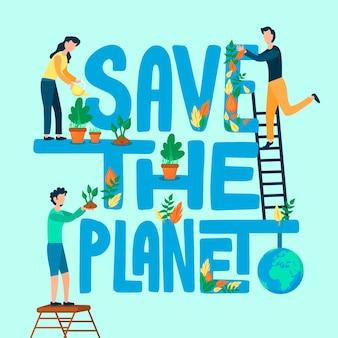 Salve a ilustração do planeta