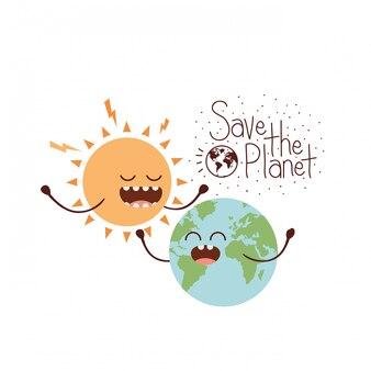 Salve o cartão do planeta