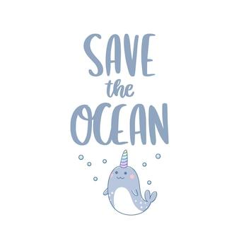 Salve o oceano fofo narval Vetor Premium