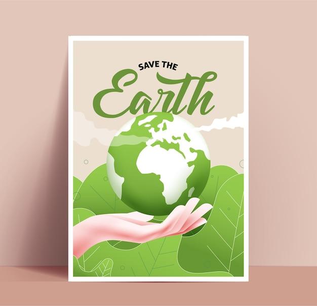 Salve o pôster, cartão ou convite da terra no modelo de design do banner